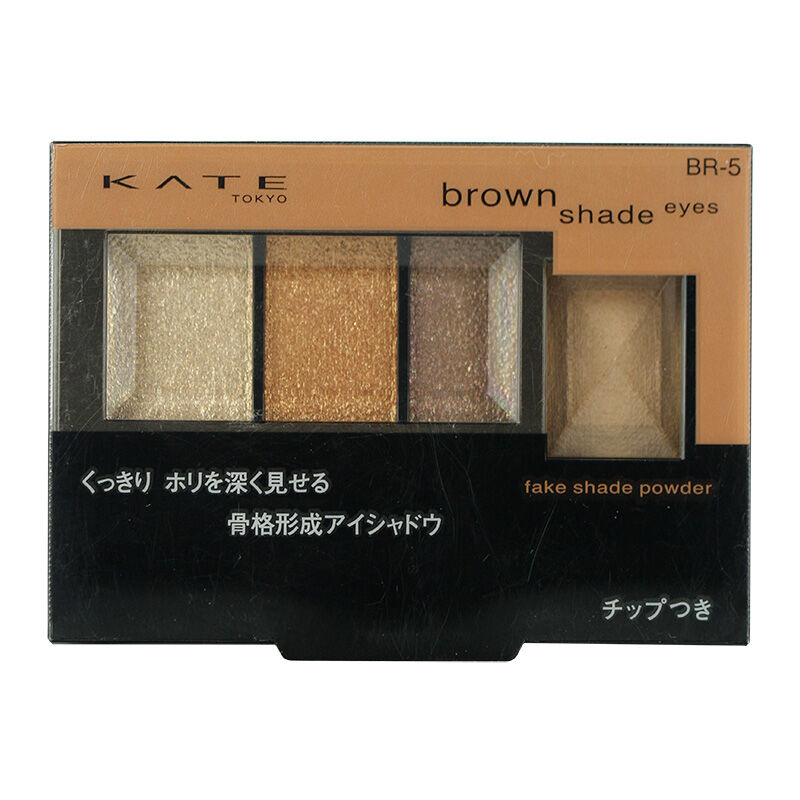 【香港直邮】日本Kanebo嘉娜宝kate凯婷3+1立体四色眼影鼻影盘 璀璨棕 BR-5 2.2g/盒