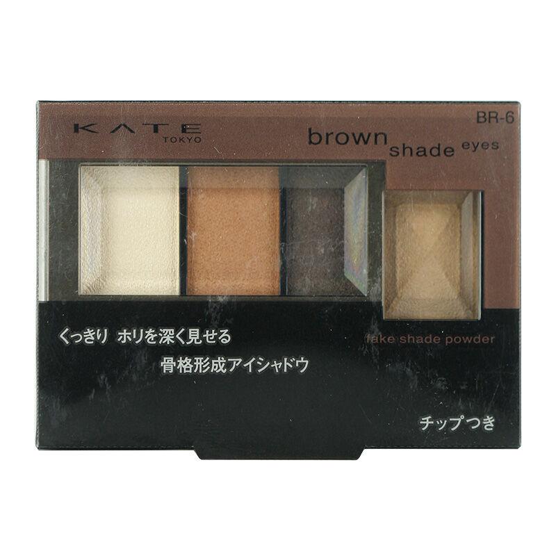 【香港直邮】日本Kanebo嘉娜宝kate凯婷3+1立体四色眼影鼻影盘 亚光棕 BR-6 2.2g/盒