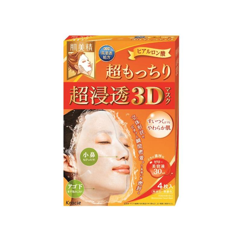 【香港直邮】【2件装】日本Kanebo嘉娜宝kracie肌美精3D高浸透胶原修护保湿面膜橙色4片30ml/片