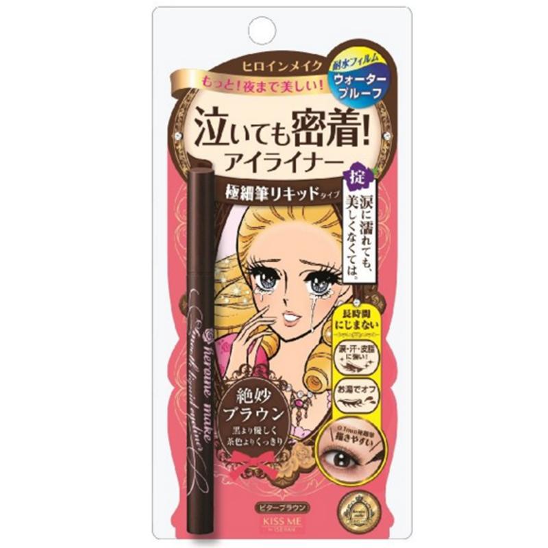 【香港直邮】【2件装】日本KissMe奇士美花漾美姬防水防晕眼线笔 棕色