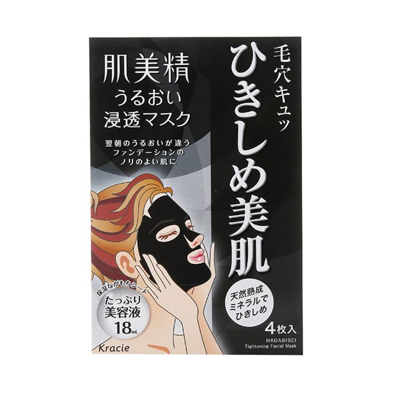 【香港直邮】【2件装】日本Kanebo嘉娜宝kracie肌美精收缩毛孔保湿紧致黑色4片18ml/片