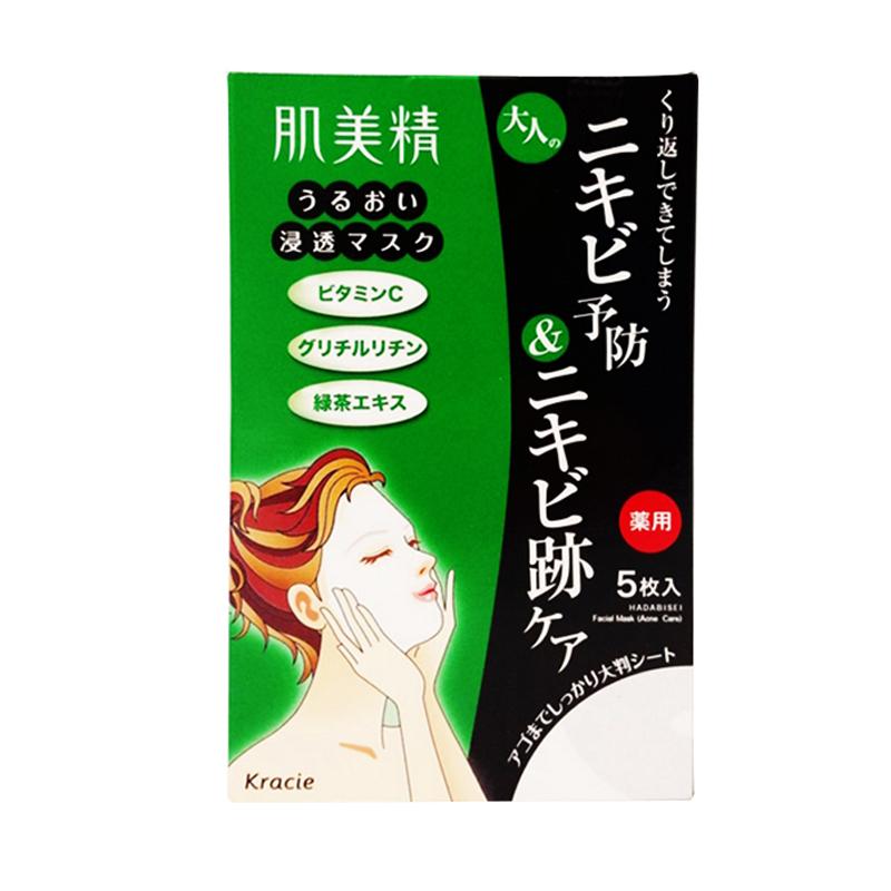 【香港直邮】【2件装】日本Kanebo嘉娜宝kracie肌美精新版绿茶祛痘去痘印面膜5片 15.5ml/片