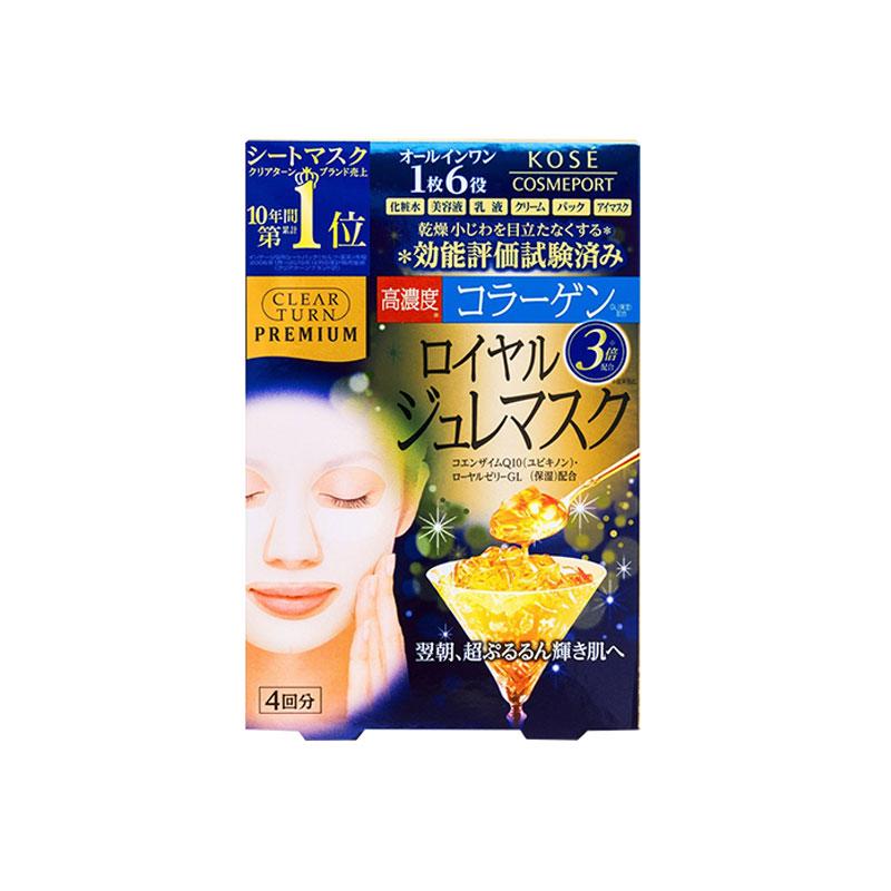 【香港直邮】【3件装 包邮包税】日本KOSE高丝胶原蛋白高保湿美白亮肤黄金果冻面膜 4枚