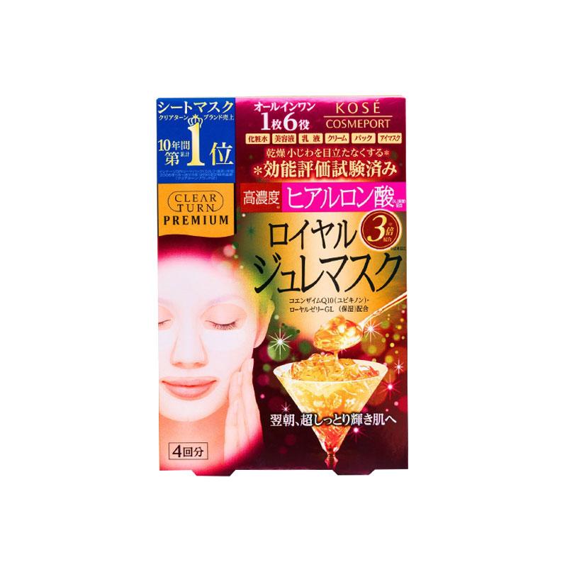 【香港直邮】【3件装 包邮包税】日本KOSE高丝高保湿玻尿酸美白亮肤黄金果冻面膜 4枚