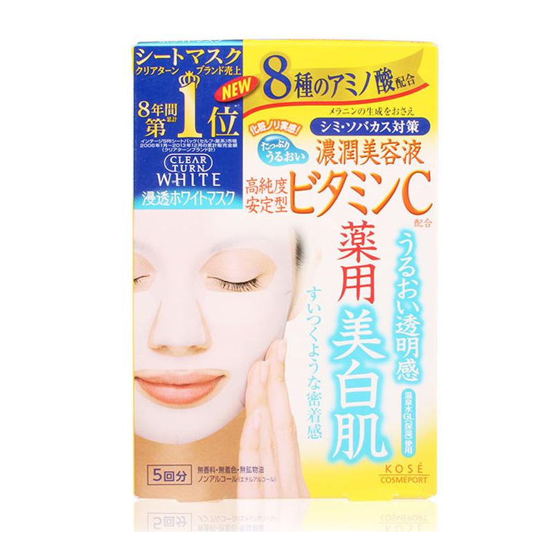 【香港直邮】高丝/KOSE 胎盘素氨基酸美白保湿面膜22ml/片*5片装 黄色装