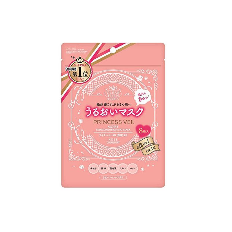 【香港直邮】日本KOSE高丝2016夏季最新款保湿美白收毛孔五合一面膜保湿款粉色 8片