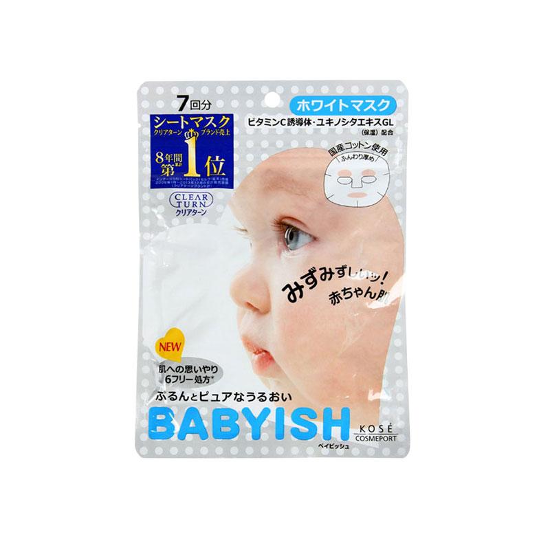 【香港直邮】【3件装 包邮包税】日本Kose高丝银色美白babyish婴儿肌面膜7片/袋