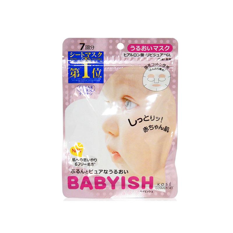 【香港直邮】【3件装 包邮包税】日本Kose高丝粉色保湿babyish婴儿肌面膜7片/袋