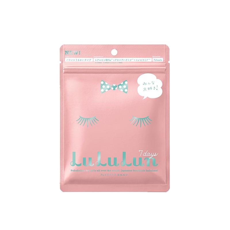 【香港直邮】LULULUN 滋润补水呵护肌肤美肌面膜 7片/袋 粉色款