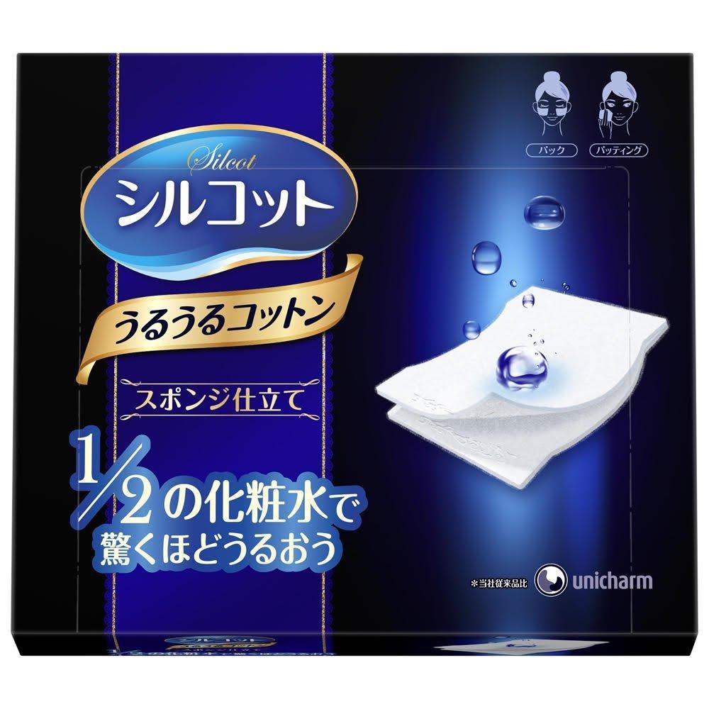 【香港直邮】【2件装 包邮包税】日本Cosme大赏Unicharm尤妮佳1/2省水卸妆棉化妆棉40枚/盒