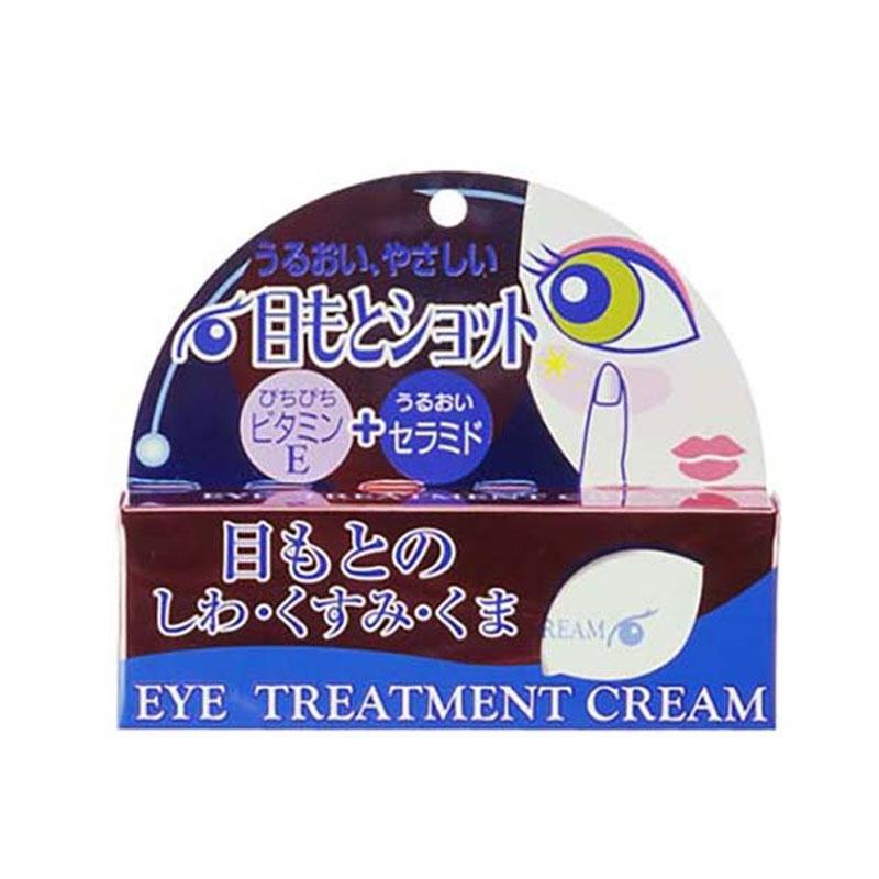 【香港直邮】CosmetexRoland 目元水润保湿去黑眼圈眼袋 眼霜 蓝色 20g/支