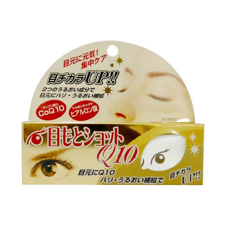 【香港直邮】日本CosmetexRoland目元Q10玻尿酸集中修护保湿眼霜黄色20g/支