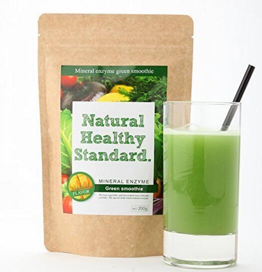 【香港直邮】日本NaturalHealthyStandard青汁代餐酵素粉芒果味200g/袋