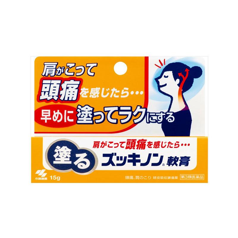 【香港直邮】日本KOBAYASHI小林制药头痛软膏15g/盒
