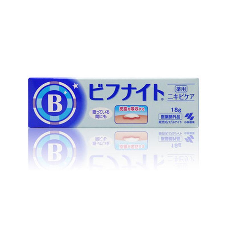 【香港直邮】日本KOBAYASHI小林制药祛痘去印暗疮膏18g/盒