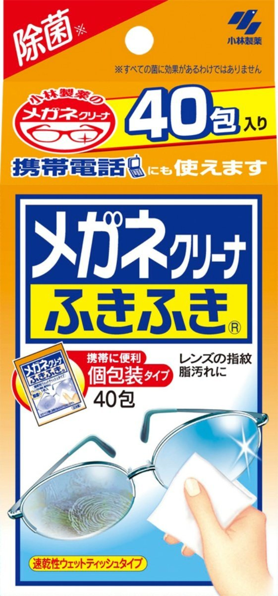 【香港直邮】【3件装 包邮包税】日本Kobayashi小林制药眼镜擦镜纸湿巾40枚/盒