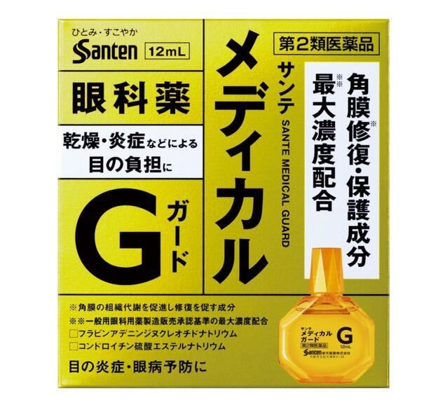 【香港直邮】日本SANTEN-FX参天 修复角膜滴眼液12ml/瓶