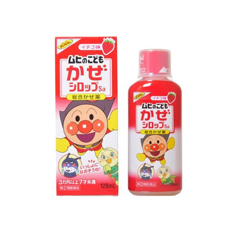 【香港直邮】【2件装 包邮包税】日本面包超人感冒药水红色草莓口味120ml/瓶