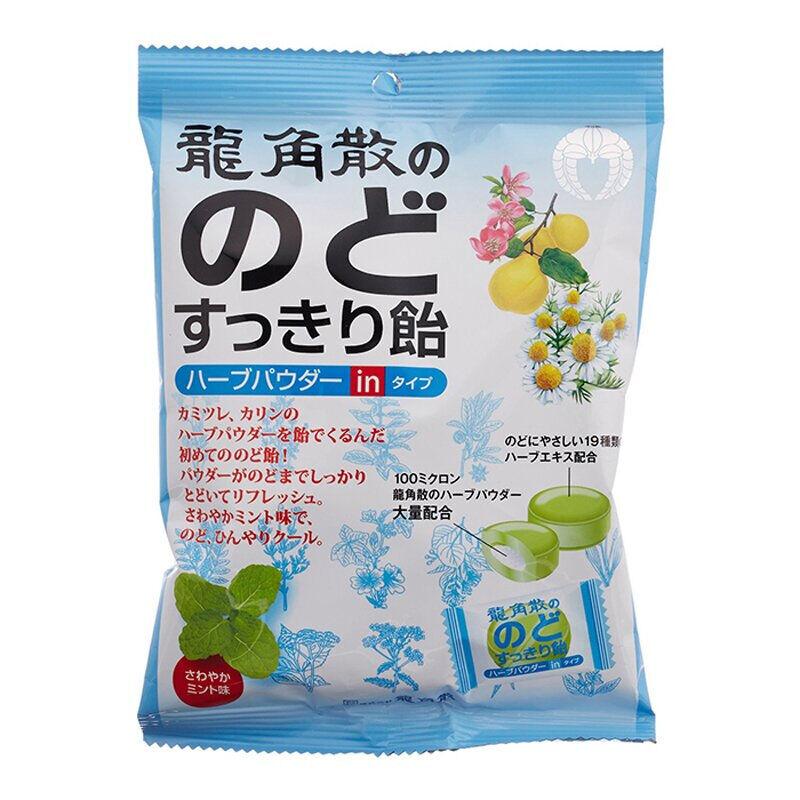 【香港直邮】【3件装 包邮包税】日本龙角散化痰止咳润喉糖薄荷味 80g/袋
