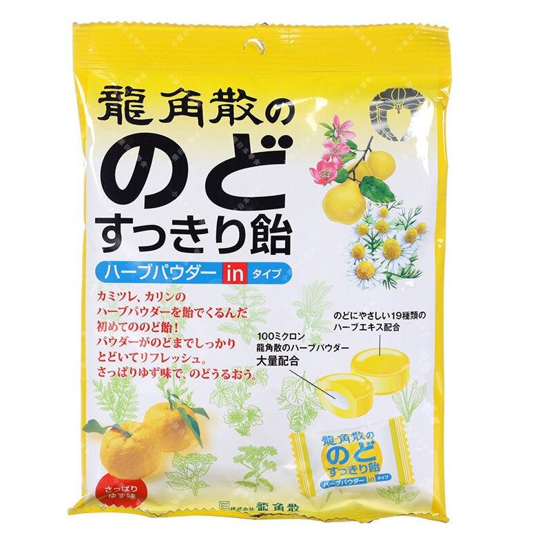 【香港直邮】【3件装 包邮包税】日本龙角散化痰止咳润喉糖柚子味 80g/袋