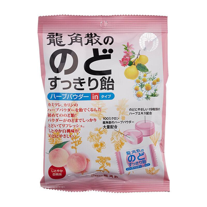 【香港直邮】【3件装 包邮包税】日本龙角散化痰止咳润喉糖水蜜桃味 80g/袋