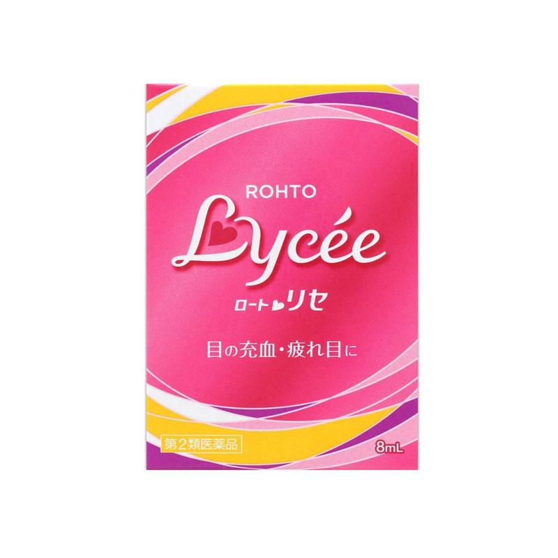 【香港直邮】【3件装 包邮包税】日本ROHTO乐敦粉红小花Lycee裸眼用红色眼药水8ml/盒