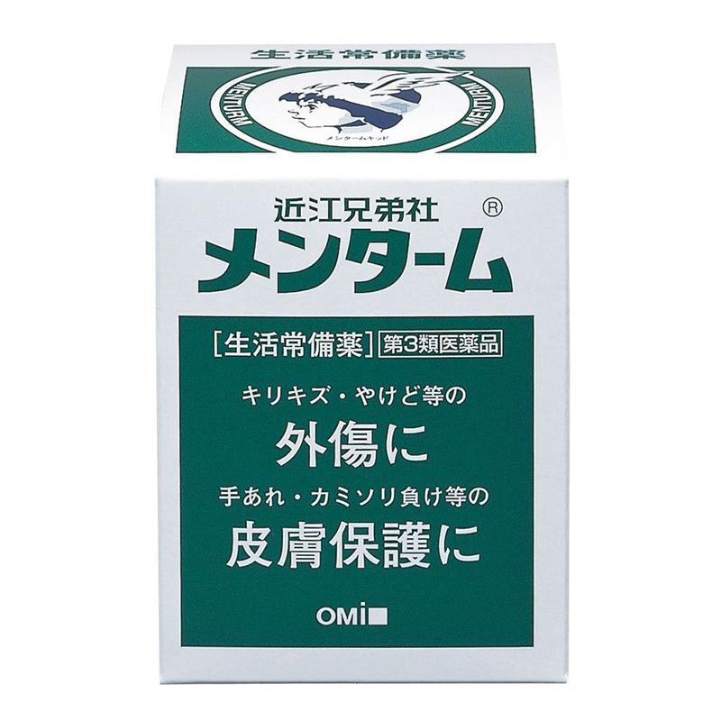 【香港直邮】日本OMI近江兄弟Menturm皮肤软膏40g/盒