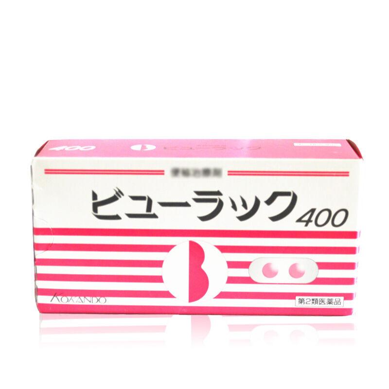 【香港直邮】【2件装 包邮包税】日本皇汉堂清肠便秘丸 400粒/盒