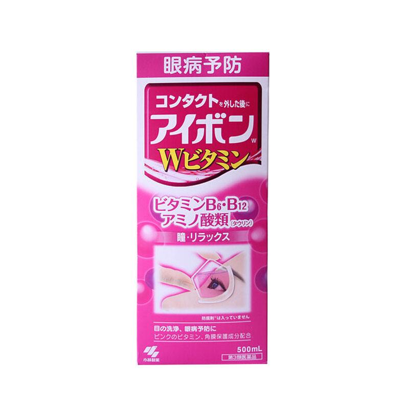 【香港直邮】日本KOBAYASHI小林制药洗眼液保护角膜预防眼病缓解疲劳  粉色500ML