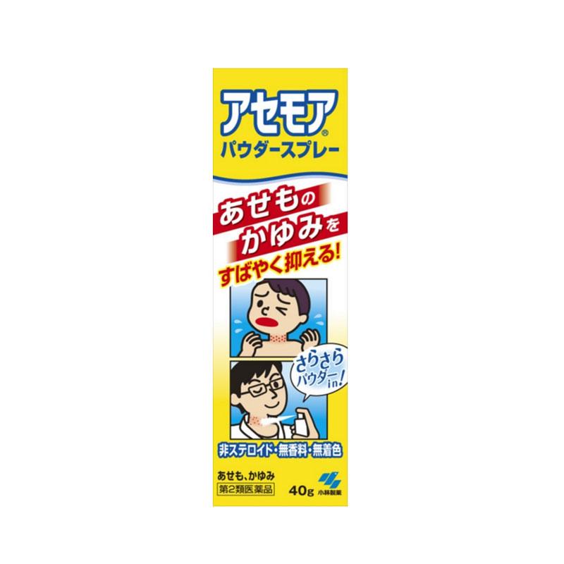 【香港直邮】日本KOBAYASHI小林制药祛痱清凉杀菌止痒喷雾 40g/瓶