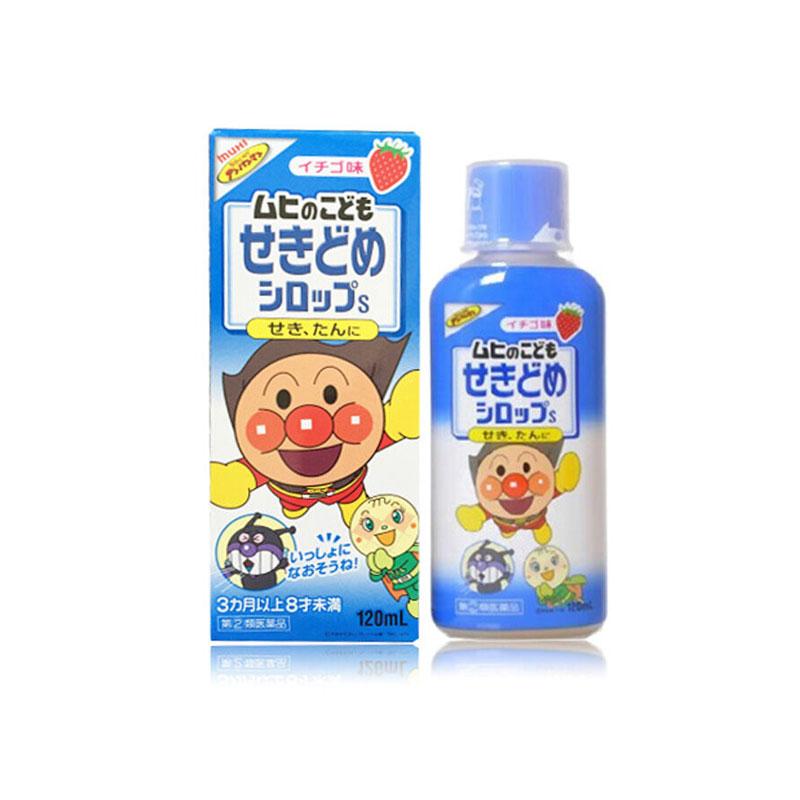 【香港直邮】【2件装 包邮包税】日本面包超人止咳水 草莓口味 120ml/瓶