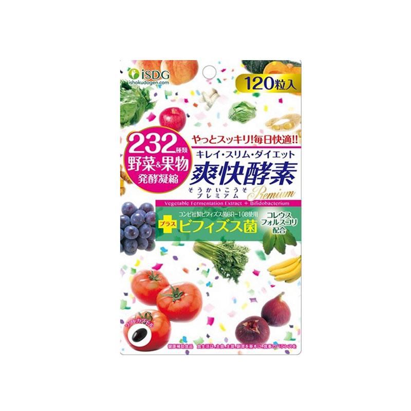 【香港直邮】日本ISDG医食同源果蔬发酵酵素夜间酵素爽快酵素120粒/袋