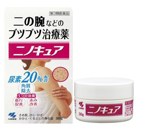 【香港直邮】【2件装】日本Kobayashi小林制药毛周角软化改善粗糙肌肤药膏 30g/支