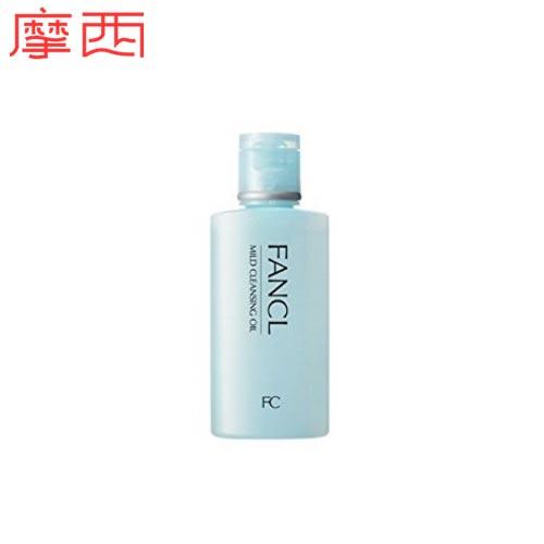 芳珂/FANCL 新款 纯化纳米净化卸妆油60ml  3721-18
