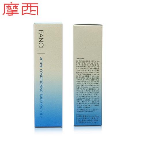 芳珂/FANCL  水润护肤系列滋润型纯化锁水乳液30ml 3744-01