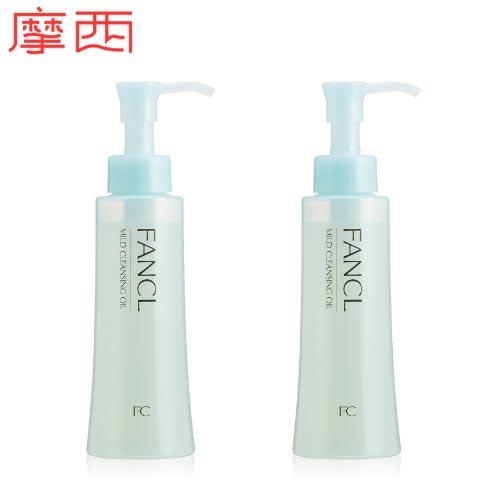 芳珂/FANCL  纯化纳米净化卸妆油120ml*2  3721-12