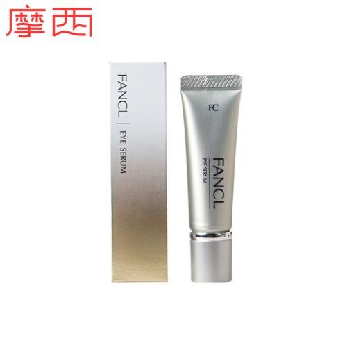 芳珂/FANCL  纯化眼部修护霜8g/支 3781-01