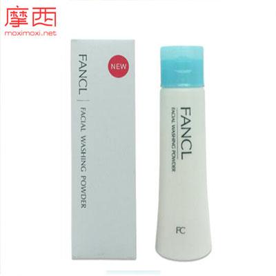 芳珂/FANCL  保湿洁面粉-滋润无添加剂50ml*3支装 3733-03