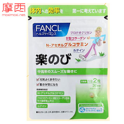 芳珂/FANCL  防止关节老化胶囊 60粒/30日分  5397