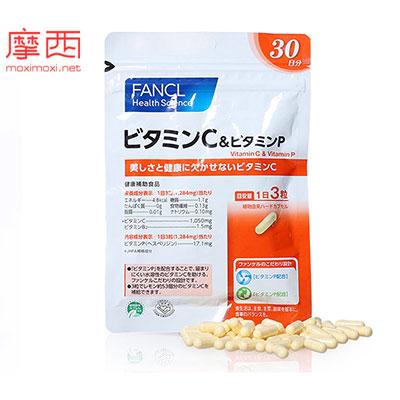 芳珂/FANCL   维他命维生素C胶囊  90粒*3袋(约180日份)