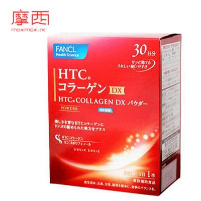 芳珂/Fancl  HTC胶原蛋白粉末  3g*30包/盒