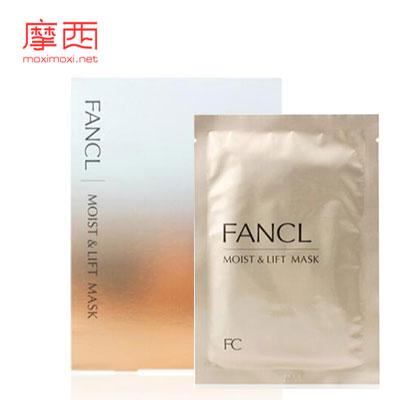 芳珂/Fancl 基础高保湿滋养面膜 28ml*6片/盒3767-11