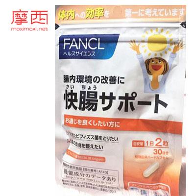 芳珂/FANCL  净肠乳酸菌60粒/袋 30日 5394