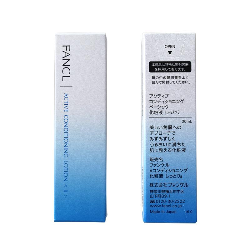 芳珂/FANCL 纯化补湿液滋润型化妆液30ml/支  3742-01