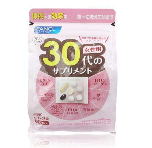 芳珂/FANCL 女性综合营养素 八合一13版 30袋