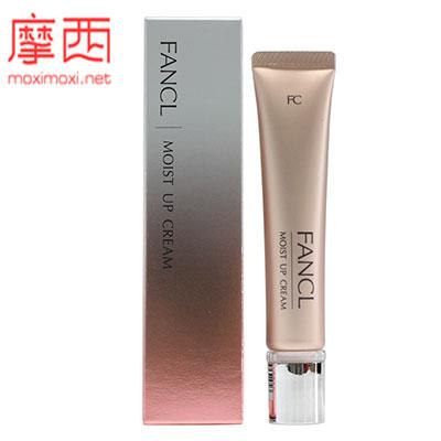 芳珂/FANCL  纯化高保湿滋润锁水乳霜/面霜18g/支  3745-01