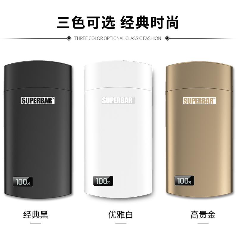 【包邮】【上海现货】superbar 三代高级装智能男士电子烟女士戒烟神 黑色