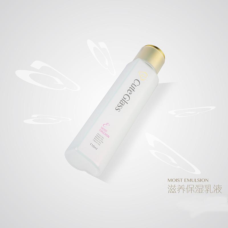 【包邮】【保税区闪送】Cute Glass 爱玻丽护肤系列保湿乳 补水保湿美白 110g