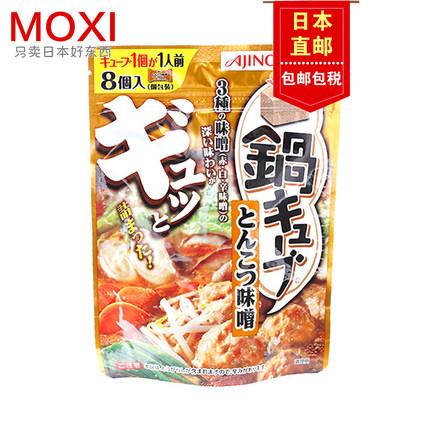 【包邮】【中国现货】味之素/AJINOMOTO  味之素火锅汤底 (猪骨味噌味) 8个 66g
