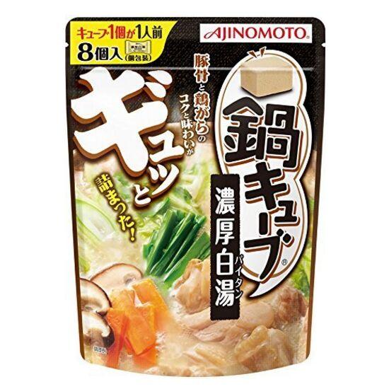 【包邮】【中国现货】味之素/AJINOMOTO  火锅汤底 (浓厚白汤味)8个66g